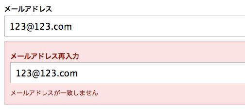 スクリーンショット 2014-12-25 16.17.56