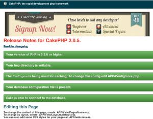 cakephp2.0インストール直後
